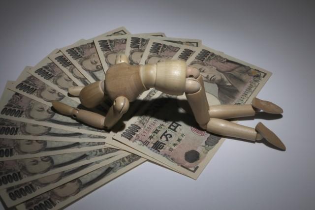 ペイペイ(PayPay)ボーナス運用結果でマイナス大損のイメージ