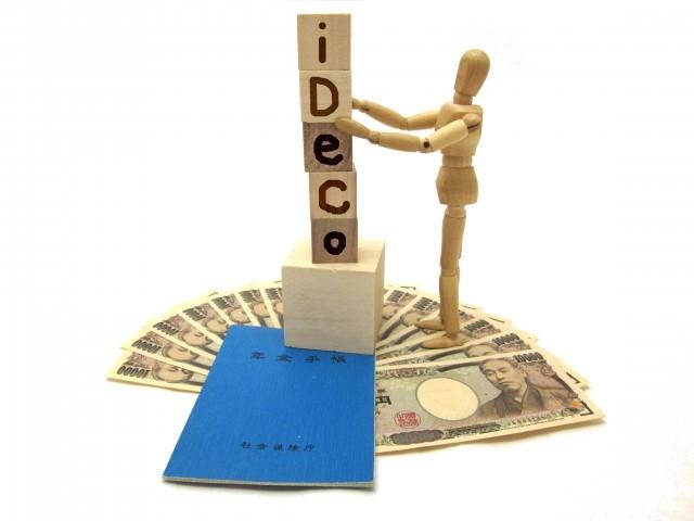 iDeCo運用イメージ写真